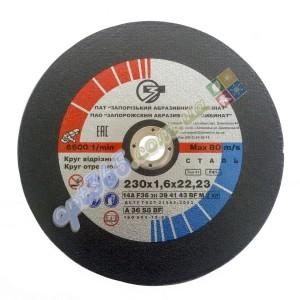 Круг отрезной по металлу ЗАК 230х1.6х22