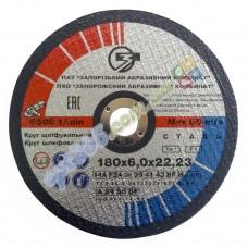 Круг зачистной по металлу ЗАК 180х6х22