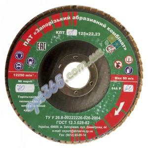 Круг лепестковый торцевой ЗАК 125 (60)