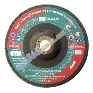 Круг лепестковый ЗАК 180 (40)