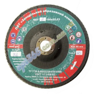 Круг лепестковый торцевой ЗАК 180 (60)