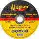 Круг шлифовальный Атаман 150х6