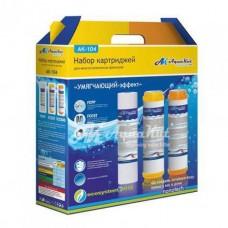 Фильтры для очистки воды АК-104 Умягчающий