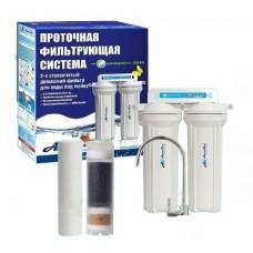 Фильтр для воды с ультрафильтрацией FP-2UF