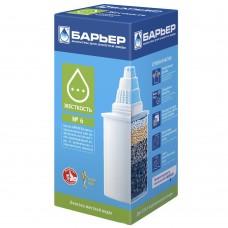 Сменный фильтр БАРЬЕР Б-6 для жесткой воды