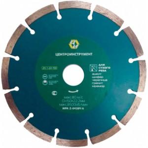 Круг алмазный Центроинструмент, 150 мм