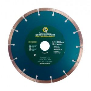 Круг алмазный Центроинструмент, 180 мм