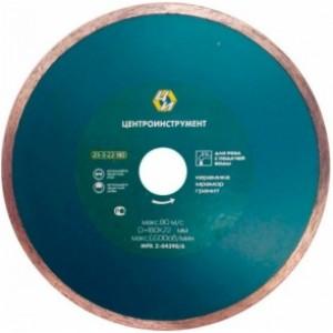 Круг алмазный для плитки Центроинструмент, 230 мм