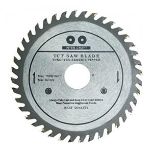 Дисковая пила  Inter-Craft крупный зуб, 150х20 мм