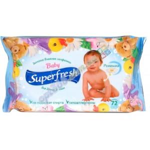 """Детские влажные салфетки """"Superfresh"""" 72 шт."""
